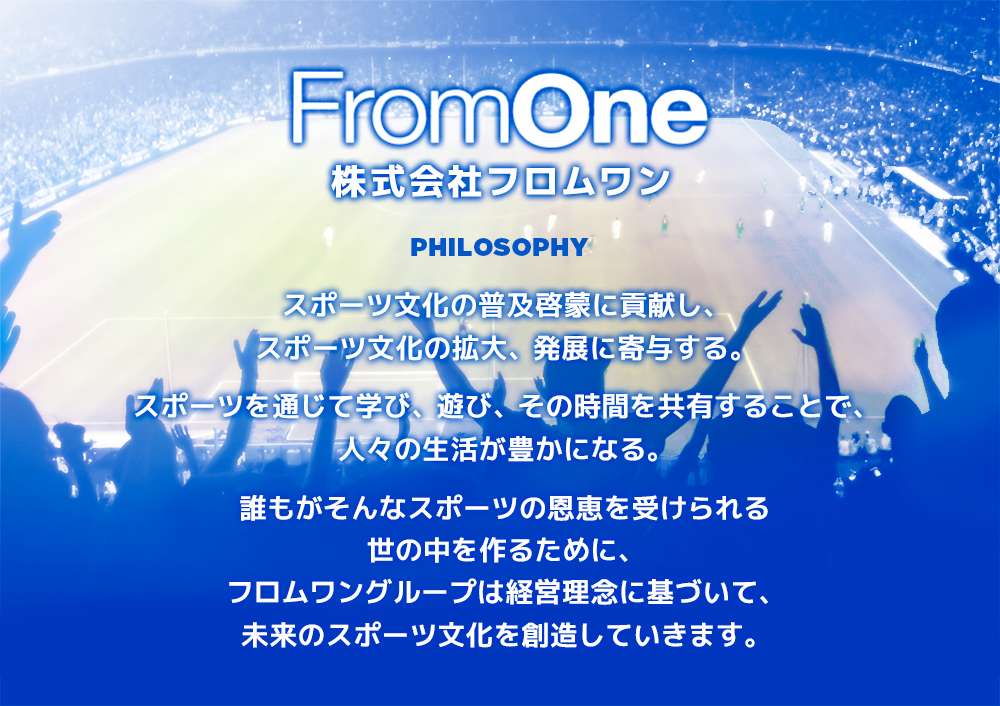 The one of the soccer culture we hand overseas soccer culture down to Japan, and which is Japan When you can contribute to the spread enlightenment, I'm active aggressively.